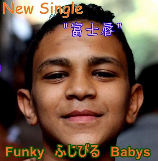 newfunky66790.jpg