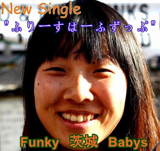 newfunkybabys333.jpg