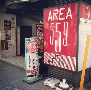area559.jpg
