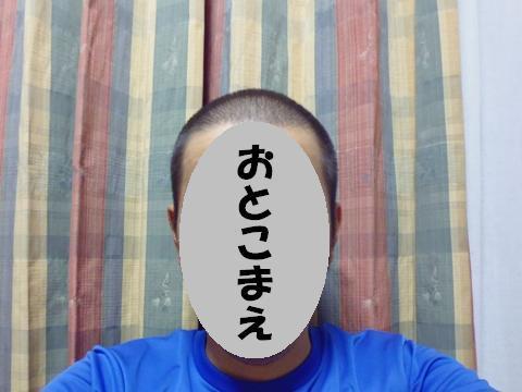 2013062308.jpg