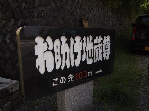 2013071006.jpg