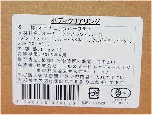 2013082003.jpg
