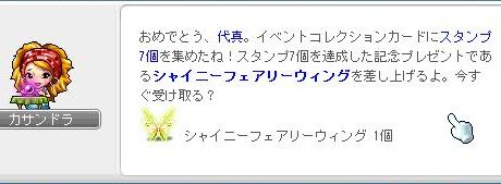 yoma2011.jpg