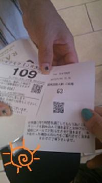 DSC_0908_20130722132021.jpg