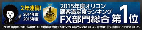 2014_12_hirose_8.jpg