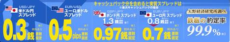 hirose_2014_12_3.jpg
