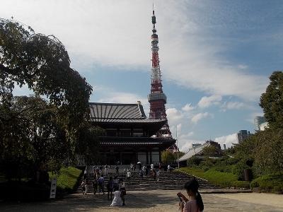 増上寺界隈