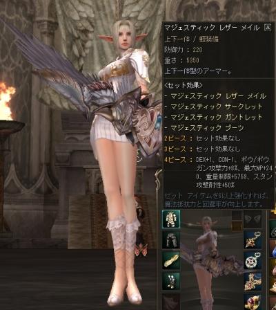 20130717_004.jpg