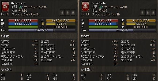 20130717_006.jpg