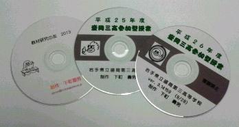DVDコンテンツ