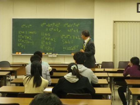 仙台二数学愛好2