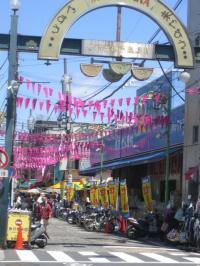 松原商店街入口