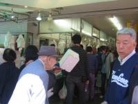 松原商店街 魚屋入口
