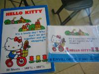 キティレターセット