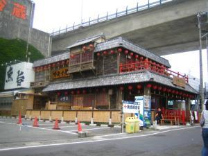 小田原漁港 カキ小屋