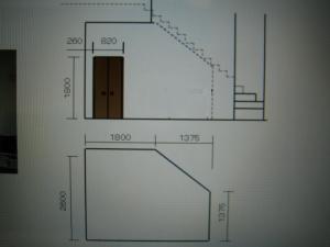 階段下収納 図面