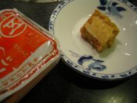 山うに豆腐 3