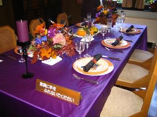 西洋館 ハロウィン テーブルコーディネート5