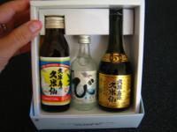 沖縄土産 焼酎
