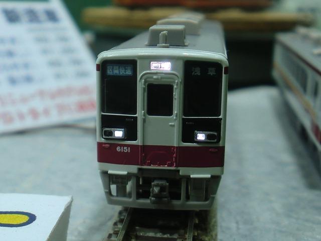 CIMG1203.jpg