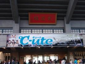 ℃-ute武道館910_4