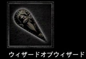 2013_07_29.jpg