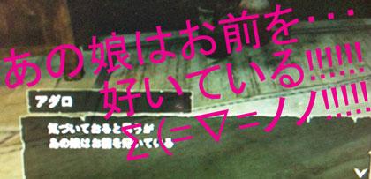 S_2013_00_431.jpg