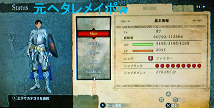 S_2013_00_61.jpg