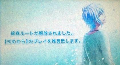 S_2013_00_90_01.jpg
