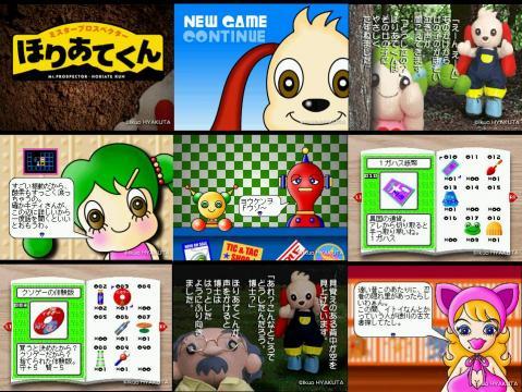 2011-01-13_02-54-03.jpg