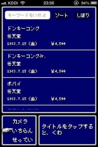 IMG_3970.jpg