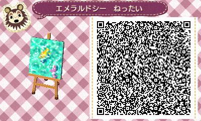 HNI_0014_JPG_20130713191907.jpg