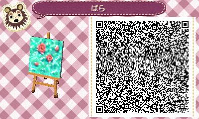 HNI_0036_JPG_20130716001040.jpg