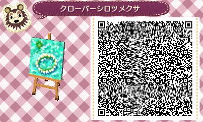 HNI_0038_JPG_20130716001039.jpg