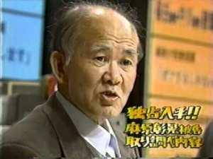横山昭二弁護士