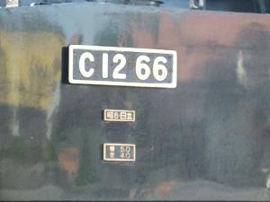 1DSCF8940C12.jpg