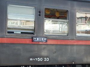 1DSCF8941C12.jpg