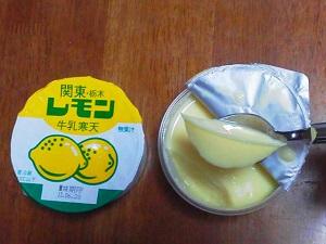 レモン寒天P1000343