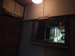 本宮2013-07-13 001 2013-07-13 114