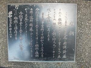 1-古河DSCF8651