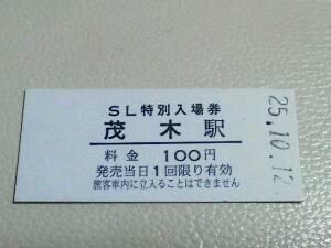 20131012235018516.jpg