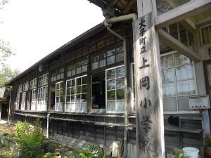 4DSCN3981uwaoka.jpg