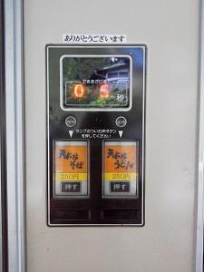 P1020063udon.jpg