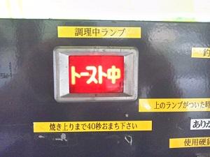P1020069udon.jpg