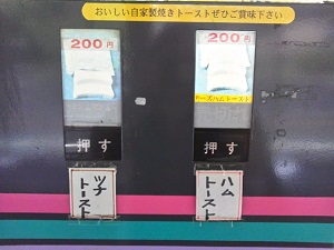 P1020070udon.jpg