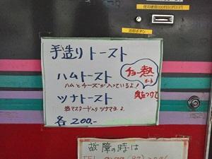 P1020071udon.jpg