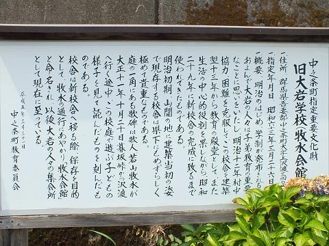 ooiwaDSCF8851.jpg