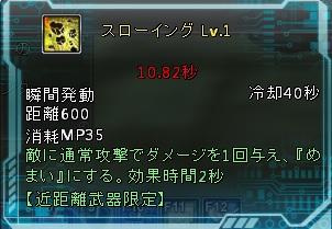 2013051304.jpg