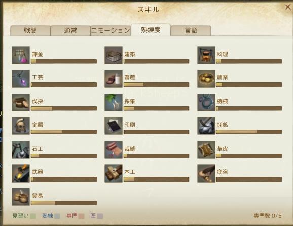 Baidu IME_2013-8-8_18-0-5