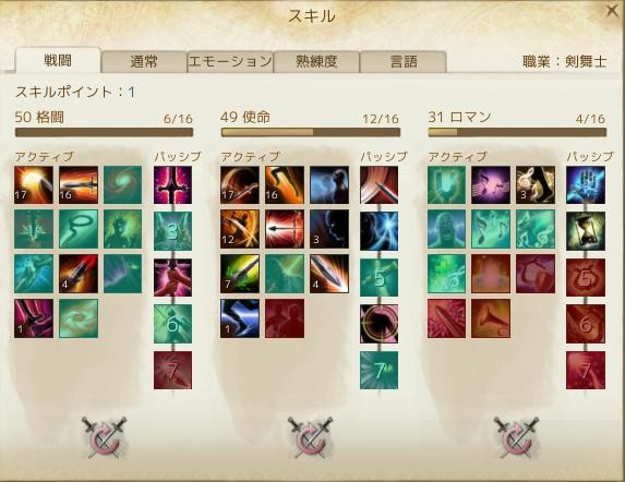 Baidu IME_2013-8-8_18-0-40